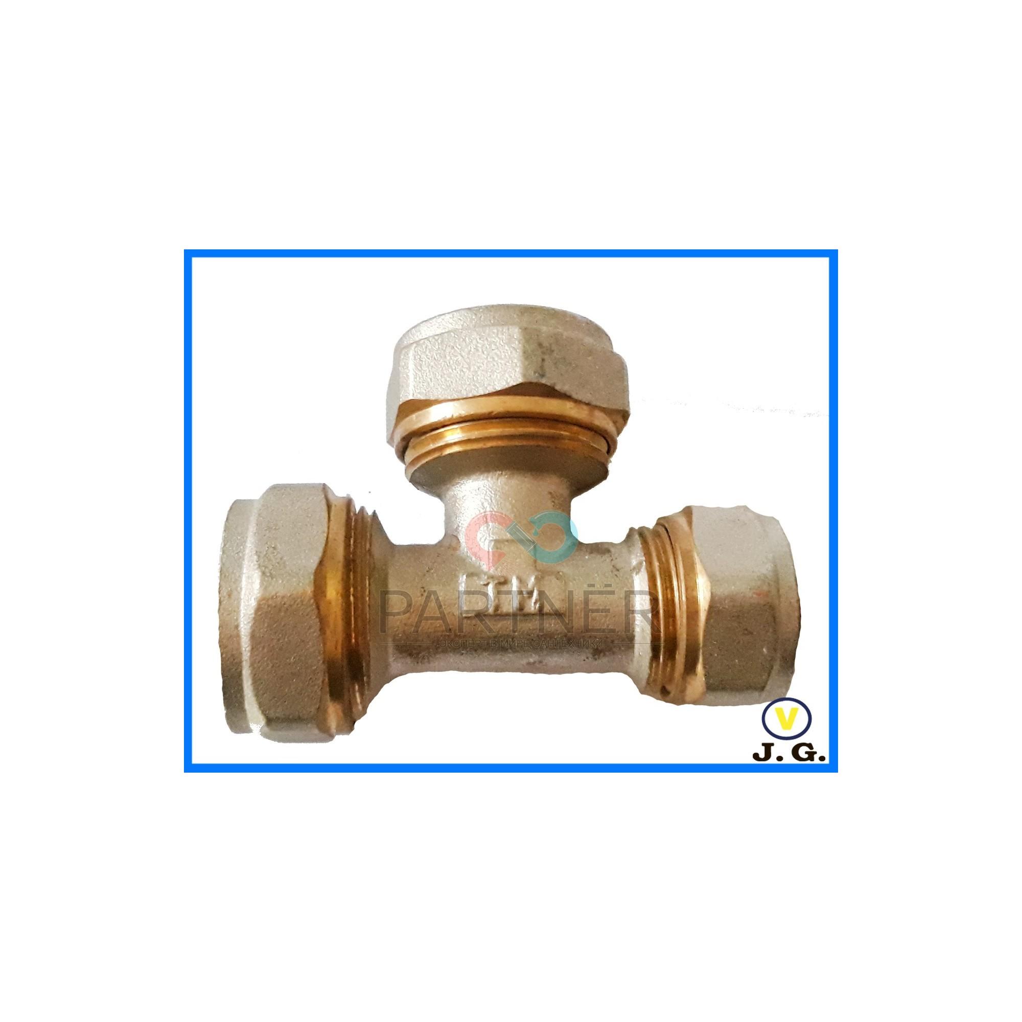 Тройник 20*20*16 J.G.(АВ) с проточкой для метоллопластика J.G. - 1