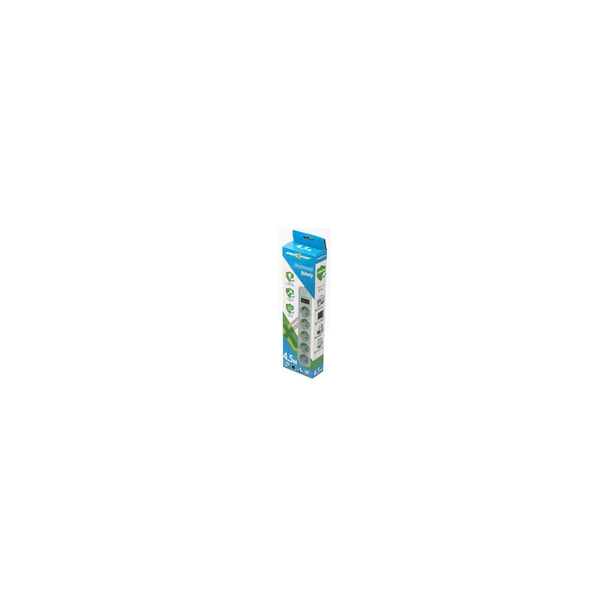 Сетевой фильтр MAXXTER, 4,5 м, 5 розеток MAXXTER - 1