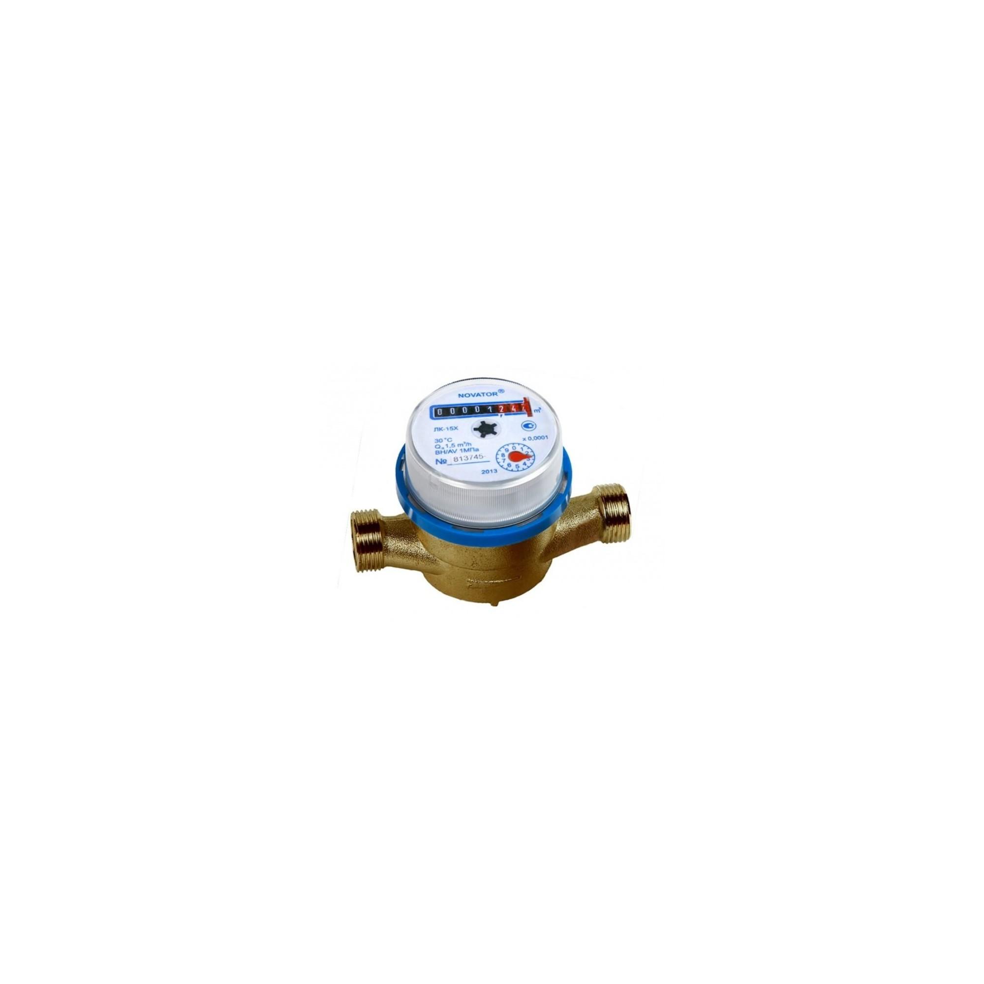 Счетчики для холодной воды ЛК-15 NOVATOR / ХМЕЛЬНИЦКИЙ  - 1
