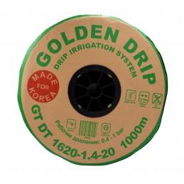 Капельная лента GOLDEN DRIP 1,4-8*20 с эмиттером 1000м